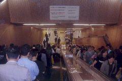 2003-06-24 Judo Senioren-WM Tokio